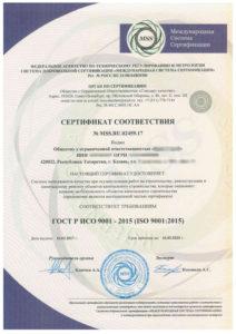 внедрение ИСО 9001